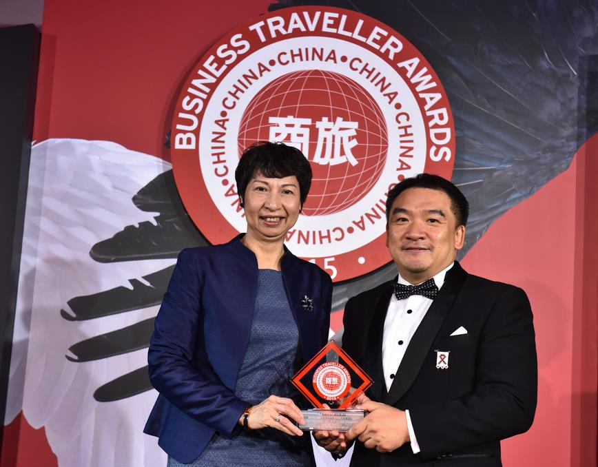 Marco Polo Xiamen Wins Best Business Traveller Awards 2015